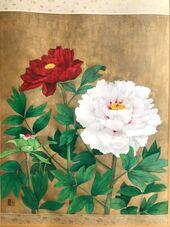 428号_表紙_牡丹の花.jpgのサムネイル画像